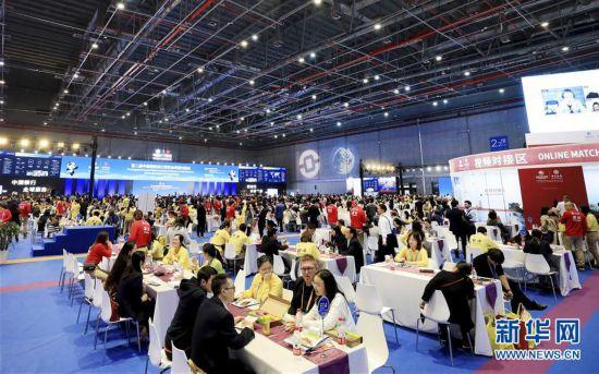 (第二届进博会)(1)湖北快3二码遗漏表_第二届中国国际进口博览会供需对接会举行