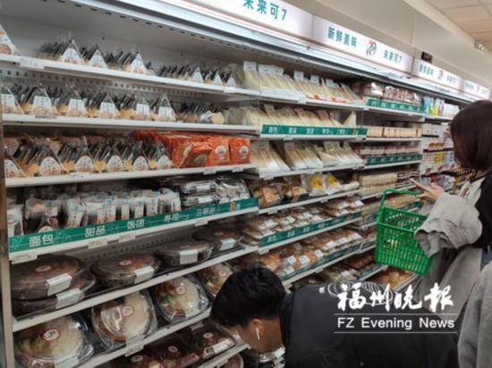 7-11福建首店开业 福州便利店市场将迎第三次转变