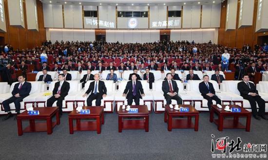 第三届世界冀商大会在衡水市开幕