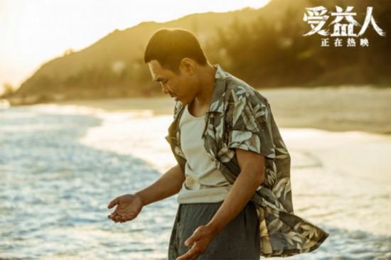监制宁浩携手导演申奥 电影《受益人》于今日正式公映