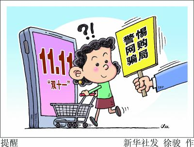 http://www.k2summit.cn/yishuaihao/1361848.html