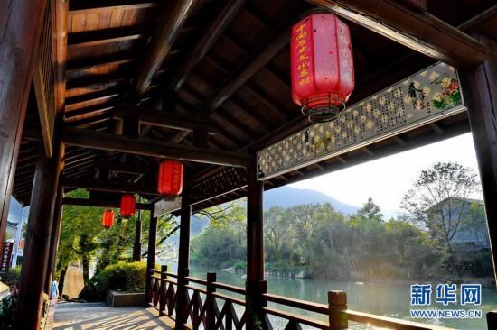 (美丽中国)(14)武夷山下古村落――下梅村