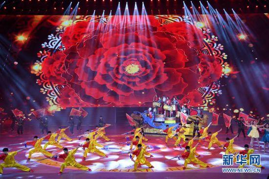 (文化)(1)第17届中国吴桥国际杂技艺术节闭幕