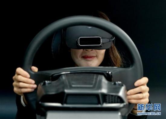 (第二届进博会・发现)用VR体验驾车