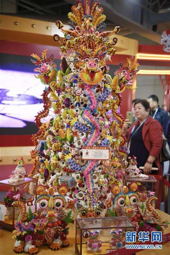 (第二届进博会)(2)熊猫在线彩票平台登录_非遗亮相进博会