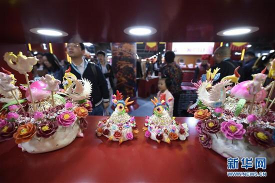 (第二届进博会)(4)熊猫在线彩票平台登录_非遗亮相进博会