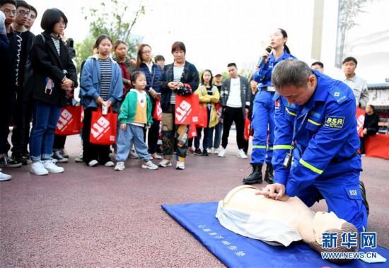 (社会)(6)加强消防宣传  提高消防意识