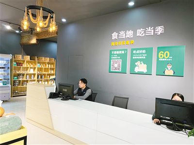 http://www.xqweigou.com/dianshangyunying/74466.html