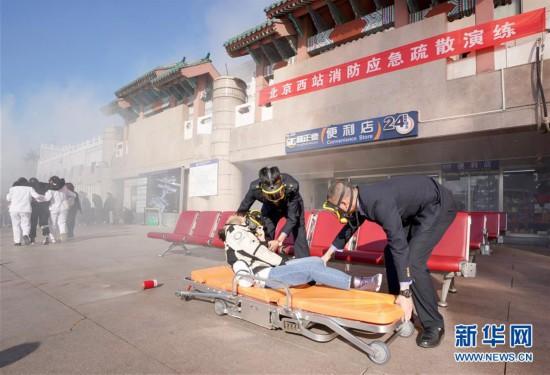 (社会)(8)加强消防宣传  提高消防意识