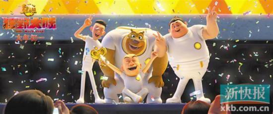 """《熊出没·狂野大陆》定档大年初一 熊大熊二光头强闯进""""新世界"""""""