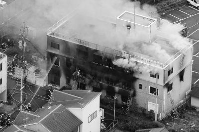 京都纵火嫌疑人首次接受调查 造成36人死亡33人受伤