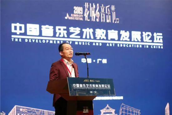 """""""神仙""""对话!中国音乐艺术教育发展论坛都讲了些啥?"""