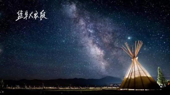 推动星空保护 盐城举行首届中华暗夜星空保护地大会
