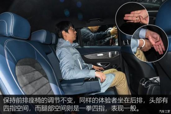 北京奔驰 奔驰EQC 2019款 基本型