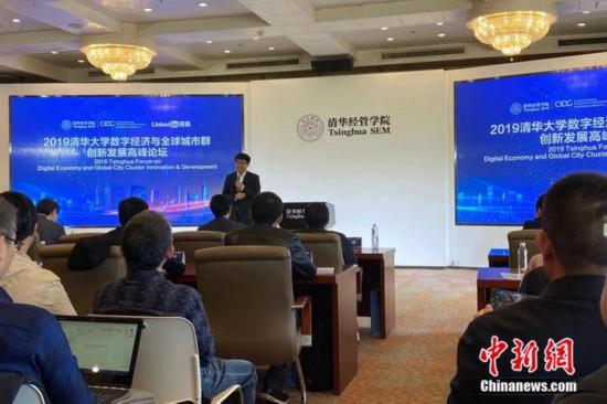 数字经济向融合行业加速渗透  京津冀与长三角占据颠覆性数字技能优势