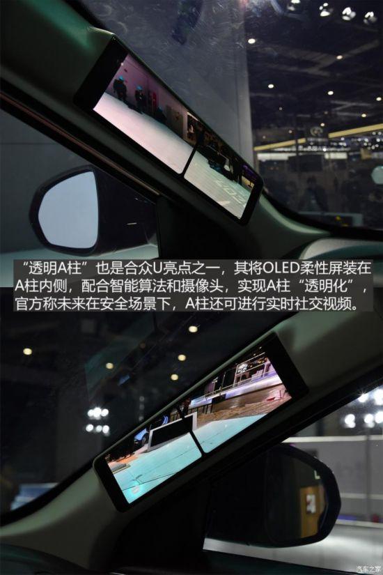 合众汽车 哪吒汽车U 2019款 520 U酷四驱版