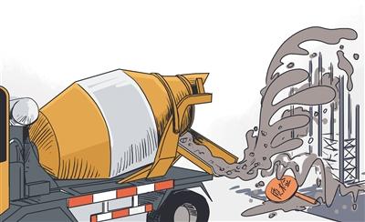 """使用""""问题混凝土"""",豆腐渣楼房怎样一路建成?"""