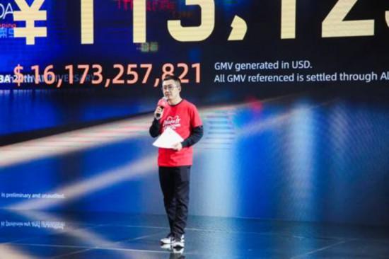 蒋凡:这是一届体现新消费力量的天猫双11,也是中国新消费时代的开始