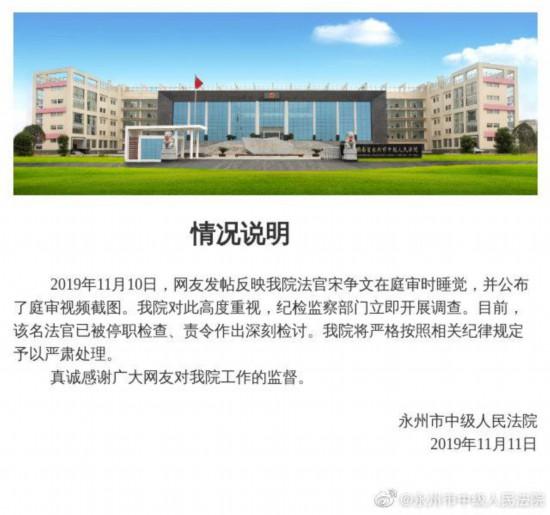http://www.hunanpp.com/shishangchaoliu/77342.html