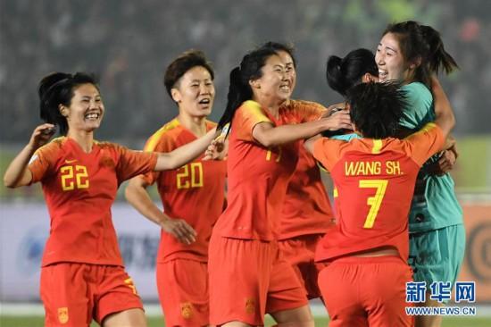 (體育)(1)足球——永川國際女足錦標賽:中國隊奪冠