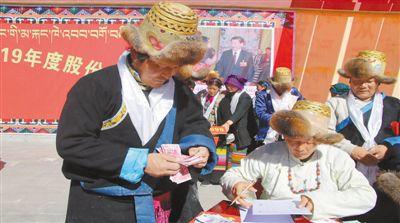 西藏崗巴縣直克鄉召開養羊專業合
