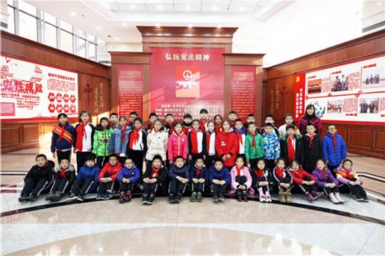 黑龙江省高级人民法院省法院第18