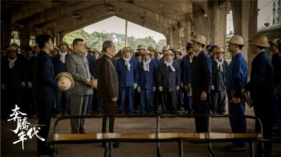 """《奔腾年代》书写新中国机车""""青春之歌"""""""