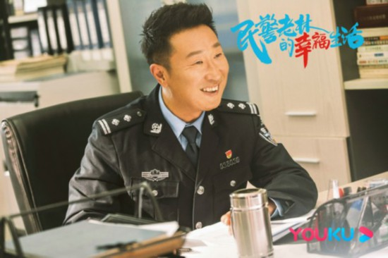 林永健、梅婷携手演绎《民警老林的幸福生活》