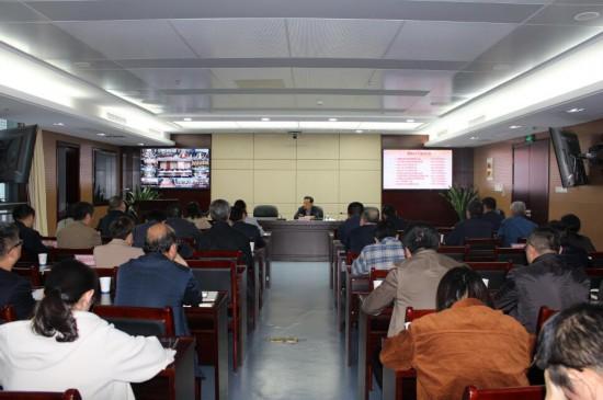 安徽建工控股党委召开第九次巡视整改工作调度会