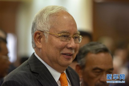 """马来西亚前总理纳吉布涉""""一马公司""""案将进入辩方辩护阶段"""