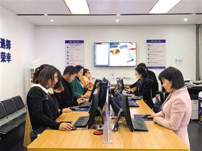 北京丰台:企业变更地址无需再交
