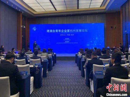 港澳台青年企业家杭州参访探寻青年之共同价值
