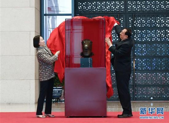 (文化)(1)腾讯分分彩官开奖记录_圆明园马首铜像捐赠仪式在京举行