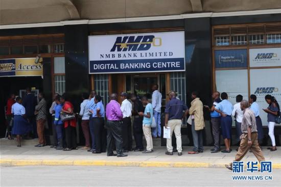(国际)(1)津巴布韦发行新的本国货币