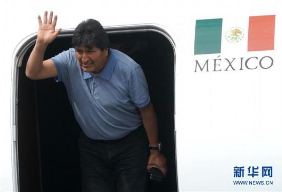(国际)(1)莫拉莱斯抵达墨西哥接受政治庇护