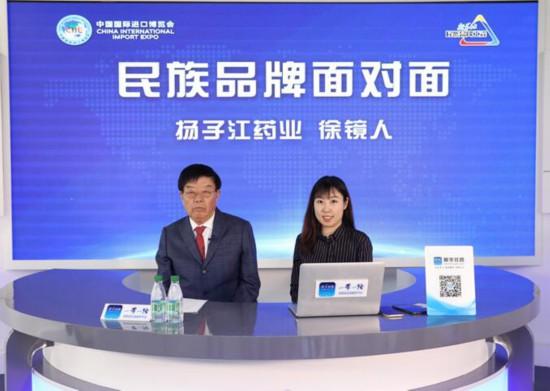 扬子江药业徐镜人:以质量为本优化品牌建设