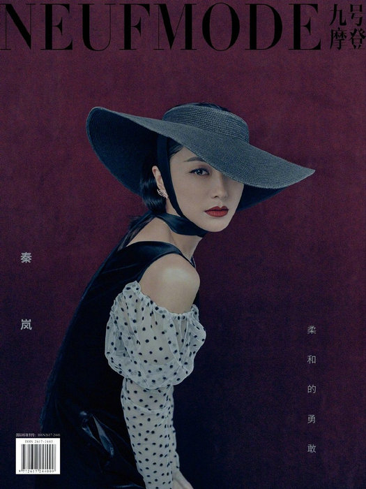 秦岚封面大片释出摩登女郎尽显质感魅力