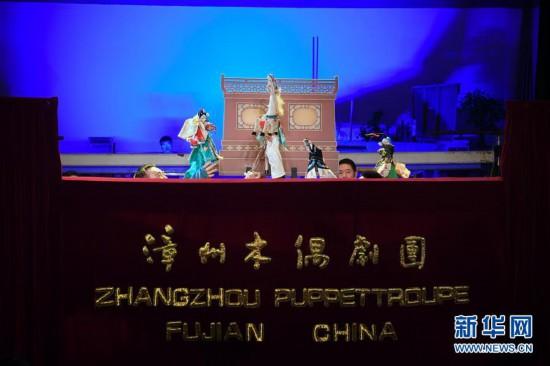 福建漳州布袋戏:方寸舞台 指掌乾坤