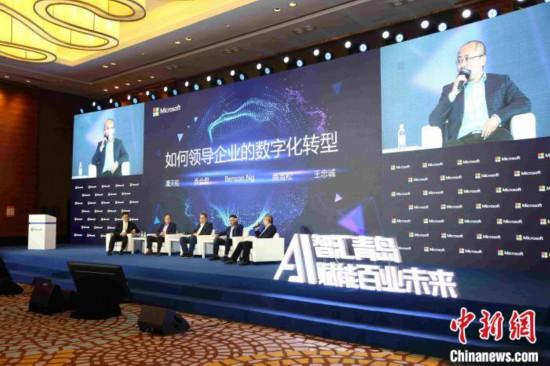 探讨AI赋能各行业 2019微软人工智能峰会在青岛举行