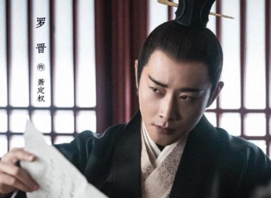鹤唳华亭背景是哪个朝代鹤唳华亭最后谁当皇帝了