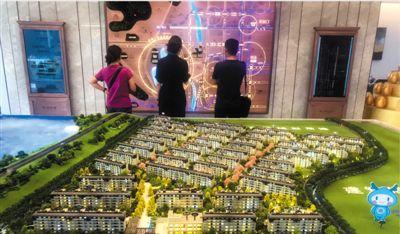 北京普宅沿用5年前标准业内建议适时调整