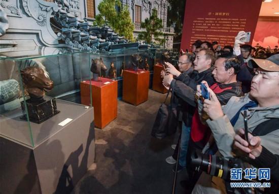 (文化)(5)圓明園馬首銅像捐贈儀式在京舉行
