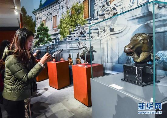(文化)(4)圓明園馬首銅像捐贈儀式在京舉行