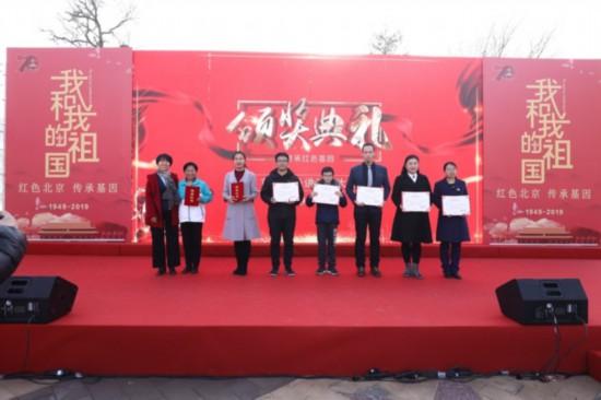 40名红色故事讲解员门头沟田庄传播北京红色旅游文化
