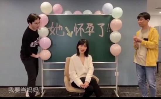 恭喜!Papi酱通过视频宣布怀孕喜讯 Papi与老公结婚5年