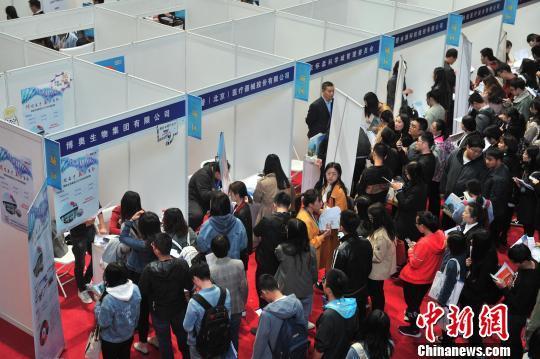 穩就業提前交卷!中國提前完成全年新增就業目標