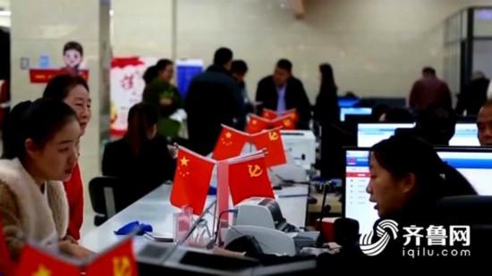 山东:创新行政要领前进行政效能改造营商气象