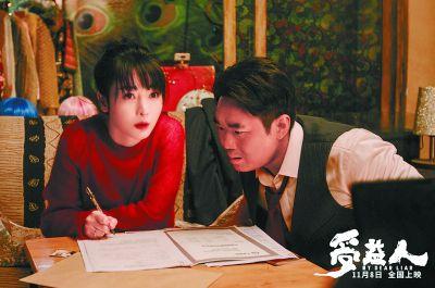 """立住了,中国电影才有更多""""受益"""