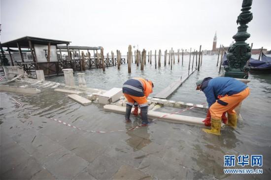 """(国际)(1)意大利""""水城""""威尼斯遭遇严重水灾"""