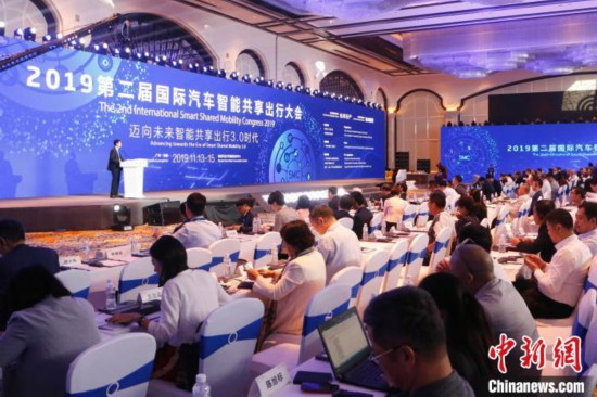 智能出行受关注汽车智能共享出行工作委员会广州成立